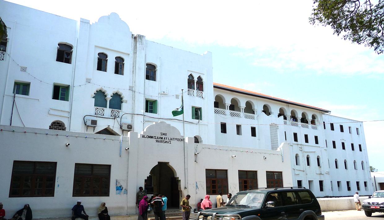 Mnazi Mmoja Hospital in Zanzibar Town, Zanzibar